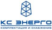"""ООО """"КС-Энерго"""""""
