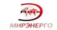 """ООО """"МИР Энерго"""""""