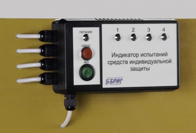 Аппарат для испытания электрооборудования и средств индивидуальной защиты (СИЗ) АИСТ-10 в комплекте с ванночкой