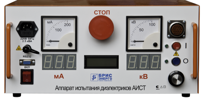 "Аппарат испытания диэлектриков АИСТ 50/70М с ""сухим"" трансформатором"